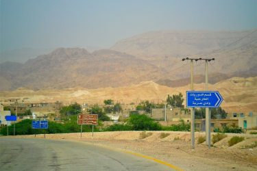 Wandelreis Jordanië: Jerash, kloven, Petra & Wadi Rum | Snow Leopard (86)