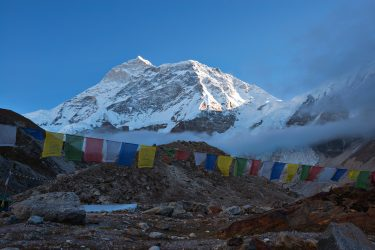 Expeditie Makalu Everest Traverse Mera Peak Nepal | Snow Leopard (4)