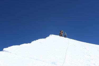 Expeditie Beklimming Chulu Far East top Annapurna Manang Nepal   NKBV mini expeditie   Snow Leopard (20)